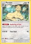 Pokemon Unbroken Bonds card 148