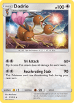Pokemon Unbroken Bonds card 151