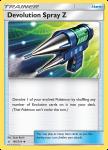 Pokemon Unbroken Bonds card 166