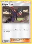 Pokemon Unbroken Bonds card 177