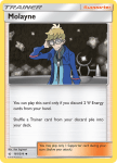 Pokemon Unbroken Bonds card 181