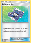 Pokemon Unbroken Bonds card 182