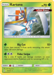 Pokemon Unbroken Bonds card 19