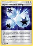 Pokemon Unbroken Bonds card 190