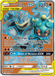 Pokemon Unbroken Bonds card 198