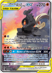 Pokemon Unbroken Bonds card 199