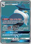 Pokemon Unbroken Bonds card 202