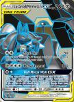 Pokemon Unbroken Bonds card 203