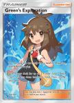 Pokemon Unbroken Bonds card 209