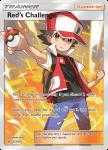 Pokemon Unbroken Bonds card 213