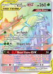 Pokemon Unbroken Bonds card 215