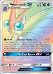 Pokemon Unbroken Bonds card 216