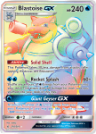 Pokemon Unbroken Bonds card 218
