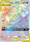 Pokemon Unbroken Bonds card 221