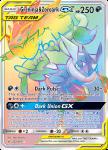 Pokemon Unbroken Bonds card 222