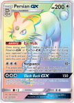 Pokemon Unbroken Bonds card 227