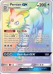 Pokemon Unbroken Bonds card 227