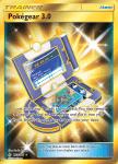 Pokemon Unbroken Bonds card 233