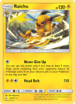 Pokemon Unbroken Bonds card 55