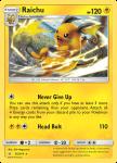 Pokemon Unbroken Bonds card 55