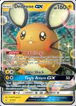 Pokemon Unbroken Bonds card 57