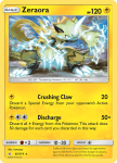 Pokemon Unbroken Bonds card 60