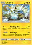 Pokemon Unbroken Bonds card 60