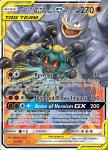Pokemon Unbroken Bonds card 82