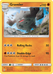 Pokemon Unbroken Bonds card 88