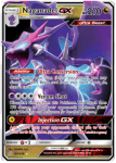 Pokemon Sun and Moon Unified Minds card 160
