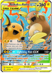 Pokemon Sun and Moon Unified Minds card 54