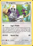 Pokemon Unified Minds card 182
