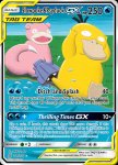 Pokemon Unified Minds card 218