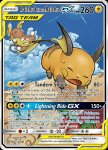 Pokemon Unified Minds card 221