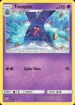 Pokemon Unified Minds card 97
