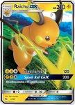 Pokemon Hidden Fates card 20
