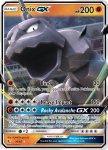 Pokemon Hidden Fates card 36