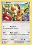 Pokemon Hidden Fates card 48