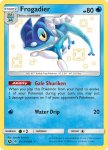 Pokemon Shiny Vault card SV12