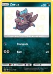 Pokemon Shiny Vault card SV25