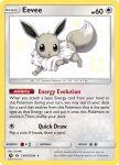 Pokemon Shiny Vault card SV41