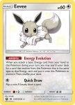 Pokemon Shiny Vault card SV41