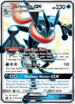 Pokemon Shiny Vault card SV56