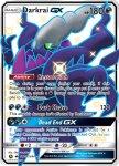 Pokemon Shiny Vault card SV70