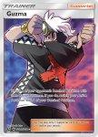 Pokemon Shiny Vault card SV84