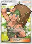 Pokemon Shiny Vault card SV85