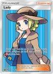 Pokemon Shiny Vault card SV86