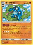 Pokemon Cosmic Eclipse card 117