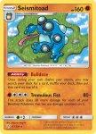 Pokemon Cosmic Eclipse card 117