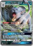 Pokemon Cosmic Eclipse card 129